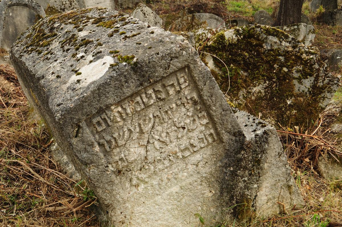 cemiteriojudeu-sarajevo-bosnia-04